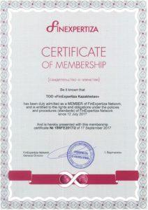 Сертификат_членства
