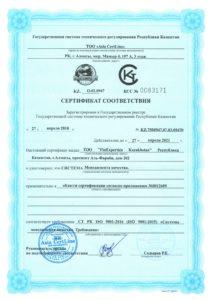 05470 FinExpertiza Kazakhstan_Страница_1