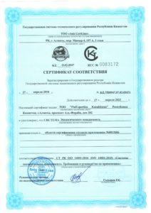 05471 FinExpertiza Kazakhstan_Страница_1
