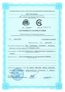 05472 FinExpertiza Kazakhstan_Страница_1